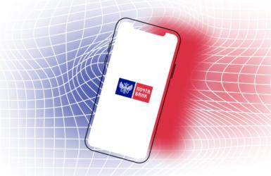 Обзор приложения «Почта Банк Младший»